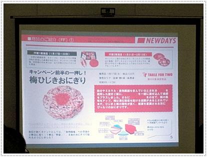 sayomaru3-365.jpg