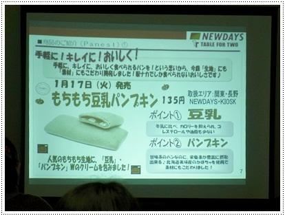sayomaru3-366.jpg