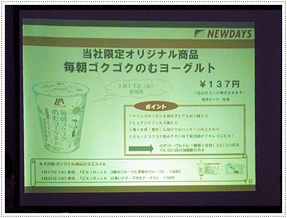 sayomaru3-367.jpg