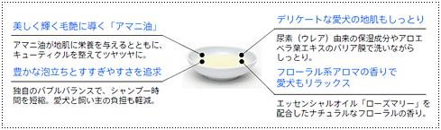 sayomaru3-399.png