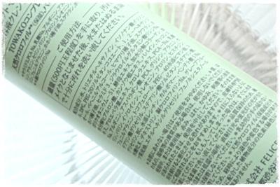 sayomaru3-403.jpg