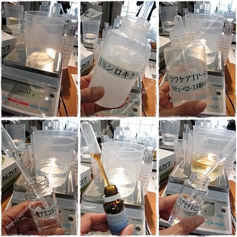 sayomaru3-420.jpg