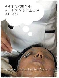 sayomaru3-504.jpg