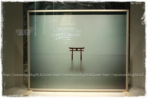 sayomaru3-508.jpg