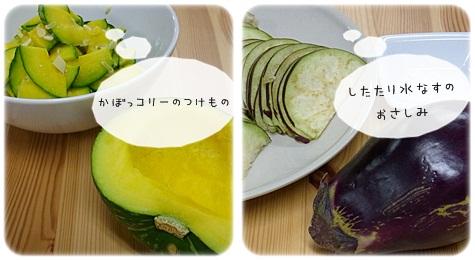 sayomaru3-51.jpg