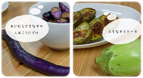 sayomaru3-53.jpg