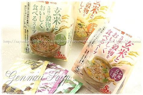 sayomaru3-537.jpg