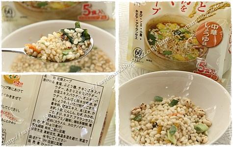 sayomaru3-538.jpg