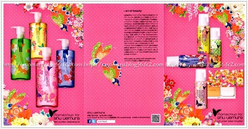 sayomaru3-594a.jpg