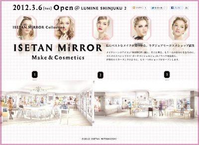 sayomaru3-604.jpg