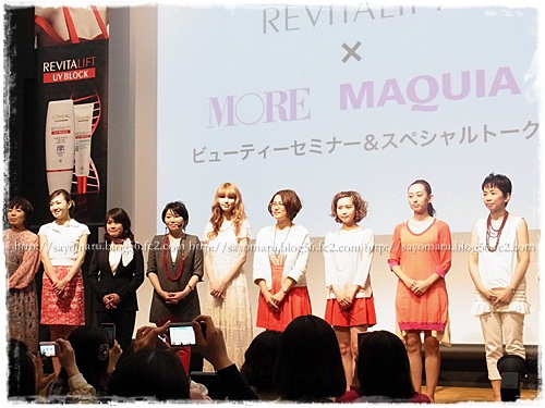 sayomaru3-714.jpg