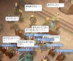 論戦大会03
