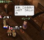 アカデミー2日目_03