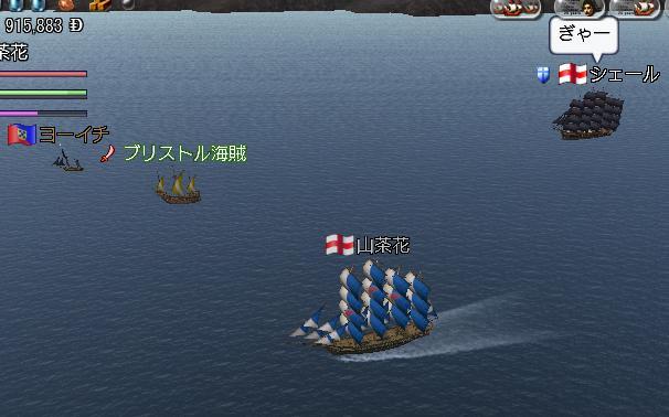 ブリストル海賊の襲撃