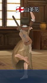 くるるん02