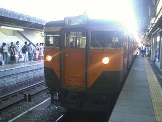 20080813180755