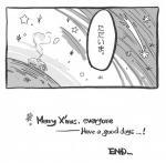2011クリスマス漫画4