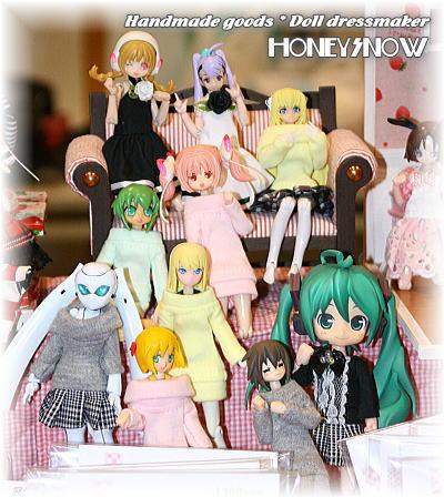【HoneySnow】 ワンフェス