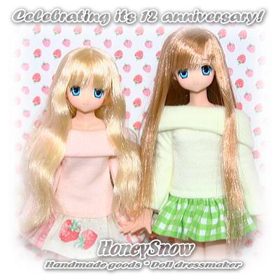 お蔭様で、HoneySnowは12周年を迎えました!!