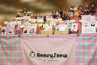 HoneySnow イベント・レポ