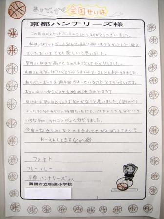 コピー ~ DSC00609