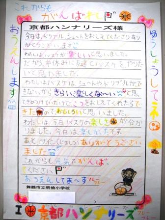 コピー ~ DSC00610