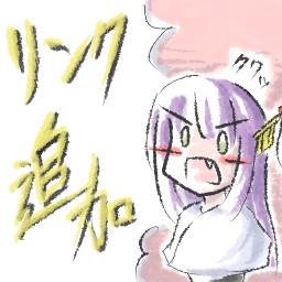 tsuika.png