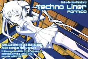 Techno Liner Form:00