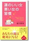 books-book-photo_r10_c1.jpg