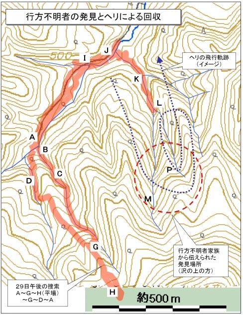 行方不明者の発見とヘリによる回収(地図)