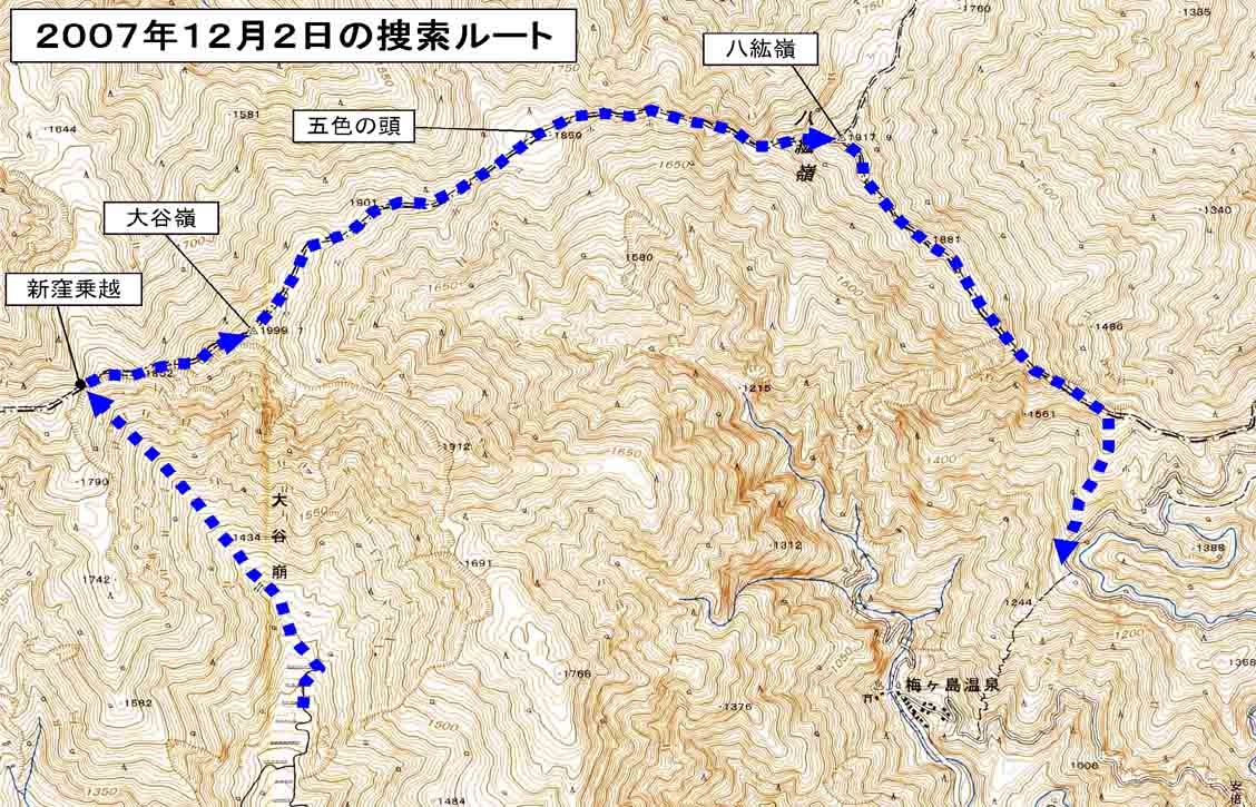 2007年12月2日捜索地図4