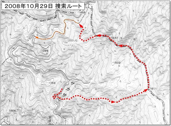 2008年10月29日 捜索ルート図