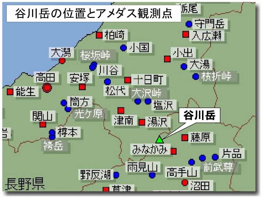 アメダス観測地点地図等