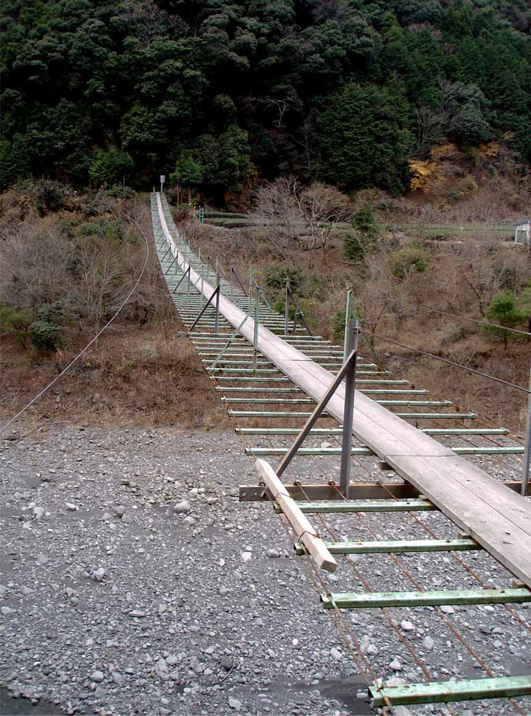 上渡の吊橋② 宙に浮く吊橋