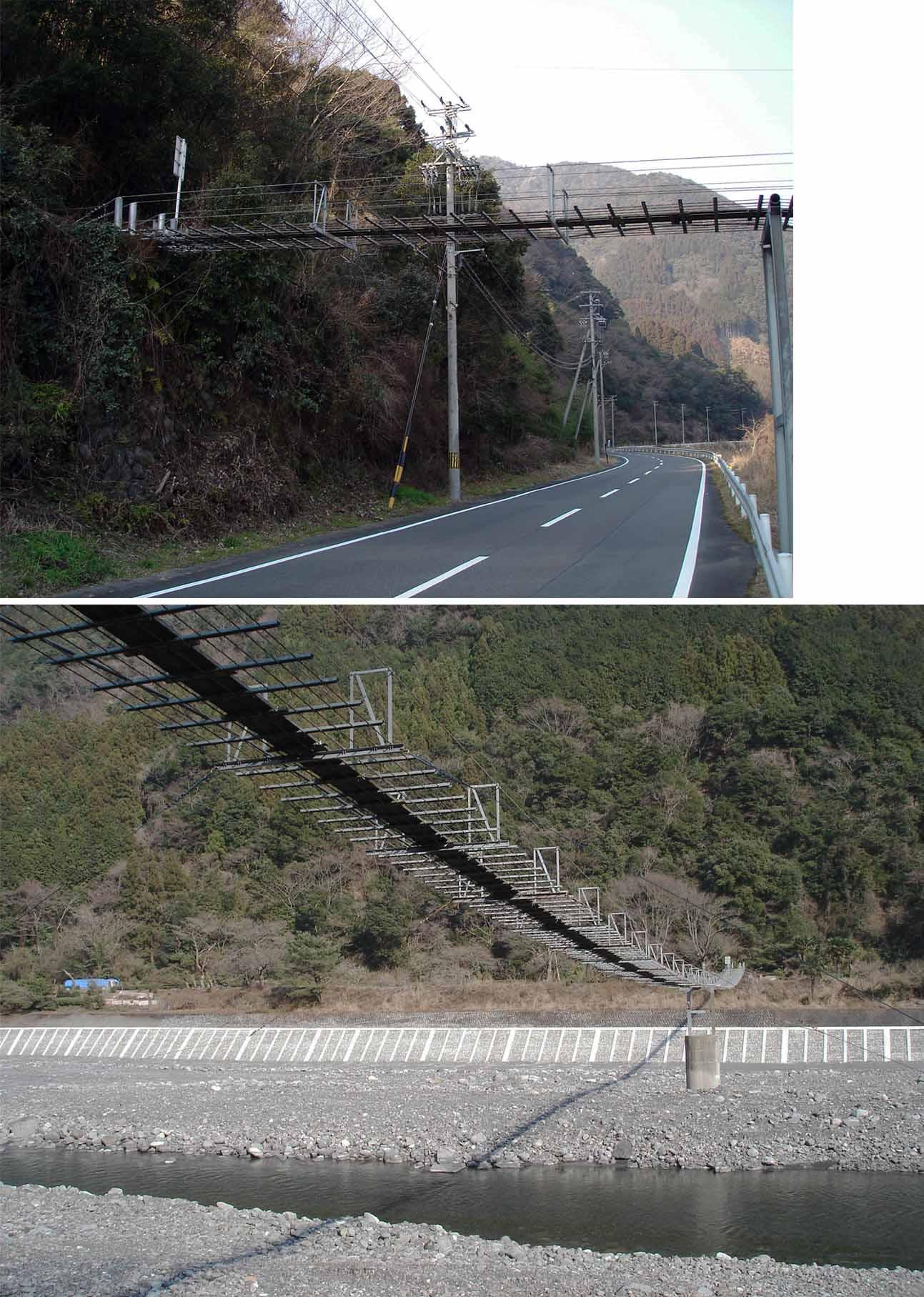 NHの吊橋①