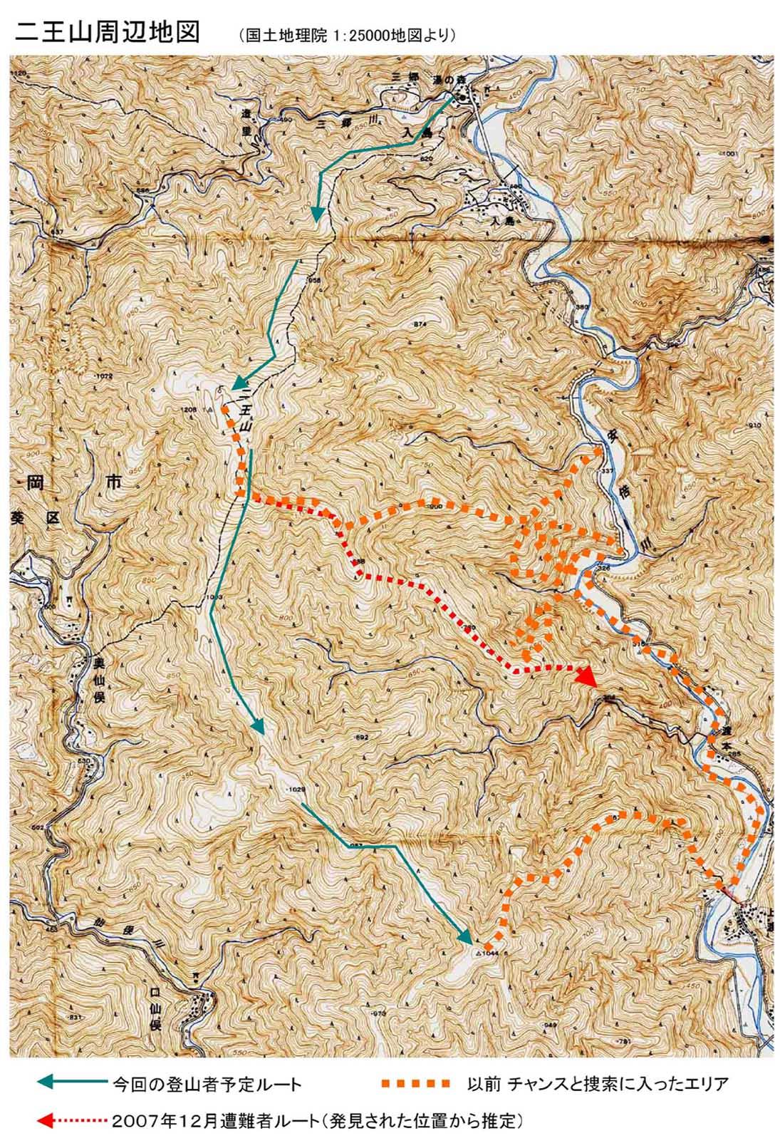 二王山周辺地図圧縮