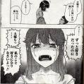 Doki(09・04-03)