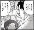 孤独・静岡(02)