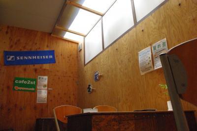 DryArea_Atosukosi.jpg