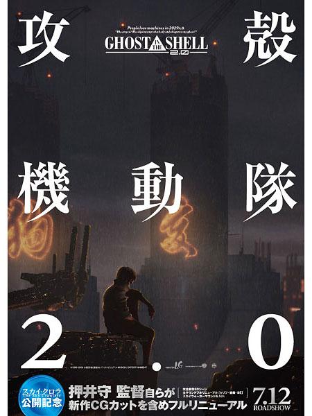 このポスター、かっこいいよね