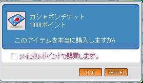 0kuji.jpg