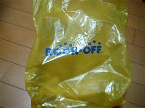 2009年05月24日_DSCF0002