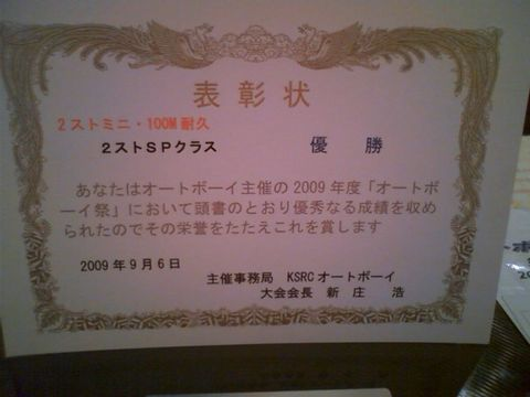 CA3B0064.jpg