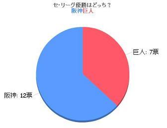 2taku_2.jpg