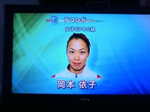 NEC_00132093.jpg