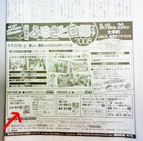 NEC_00302294.jpg