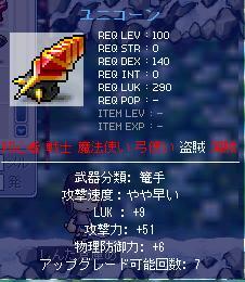 10-12 yuniko2