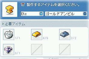 mekerlv3sozai.jpg