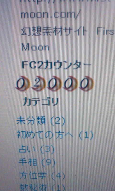 CAI1C2F3.jpg