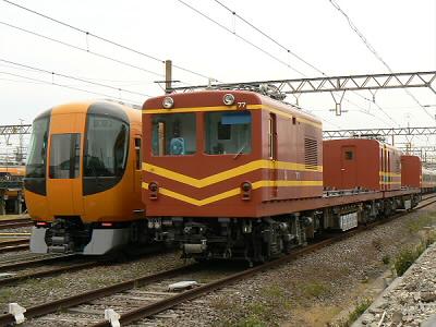ss-2009-3-31 077